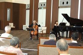 秋のコンサート~チェロの調べ~